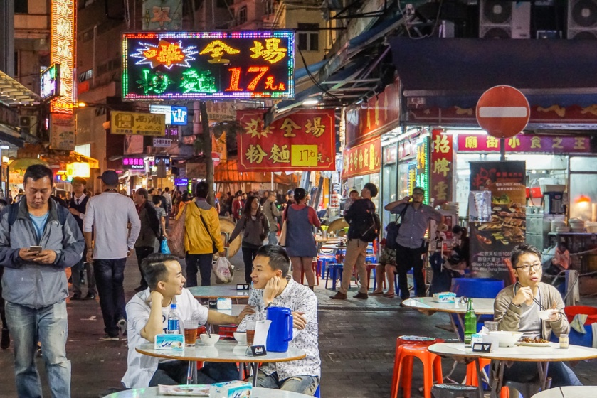 hong-kong-street-food-hong-kong-cheap-eats-NWM-5